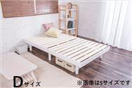 ■メーカー直送品■【ネット限定】ダブルフレーム シヴィ すのこベッド WH