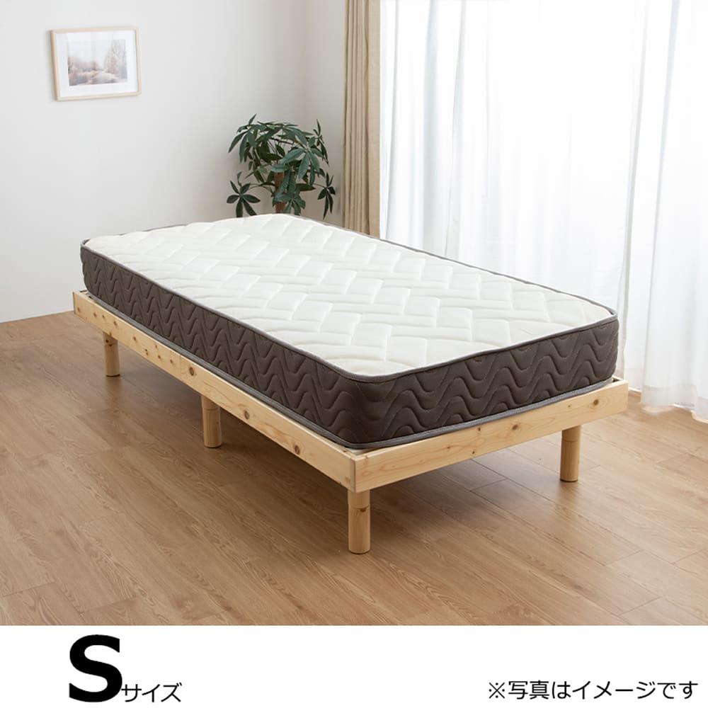 ■メーカー直送品■【ネット限定】シングルベッド シヴィフレーム&エクセレンスマットレス:天然木無垢材の雰囲気そのまま活かしたナチュラルテイストのすのこベッド