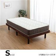 ■メーカー直送品■【ネット限定】シングルベッド シヴィフレーム&エクセレンスマットレス