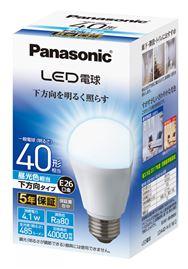 LED電球 下方向タイプ 【40形相当】【E26】 LDA4DHEW2
