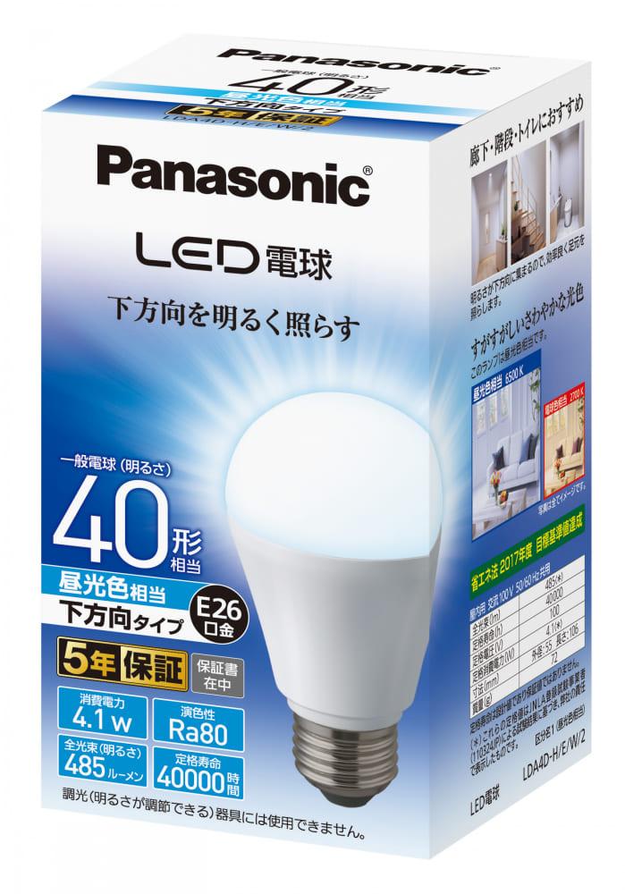 LED電球 下方向タイプ 【40形相当】【E26】 LDA4DHEW2:下方向を明るく照らすのでダウンライトやスポットライトにおすすめ