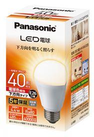 LED電球 下方向タイプ 【40形相当】【E26】 LDA4LHEW2