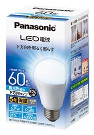 LED電球 下方向タイプ 【60形相当】【E26】 LDA7DHEW2