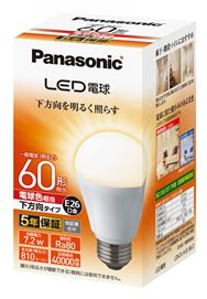 LED電球 下方向タイプ 【60形相当】【E26】 LDA7LHEW2
