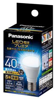 LED電球 全方向タイプ 【40形相当】【E17】 LDA4DGE17Z40ESW2