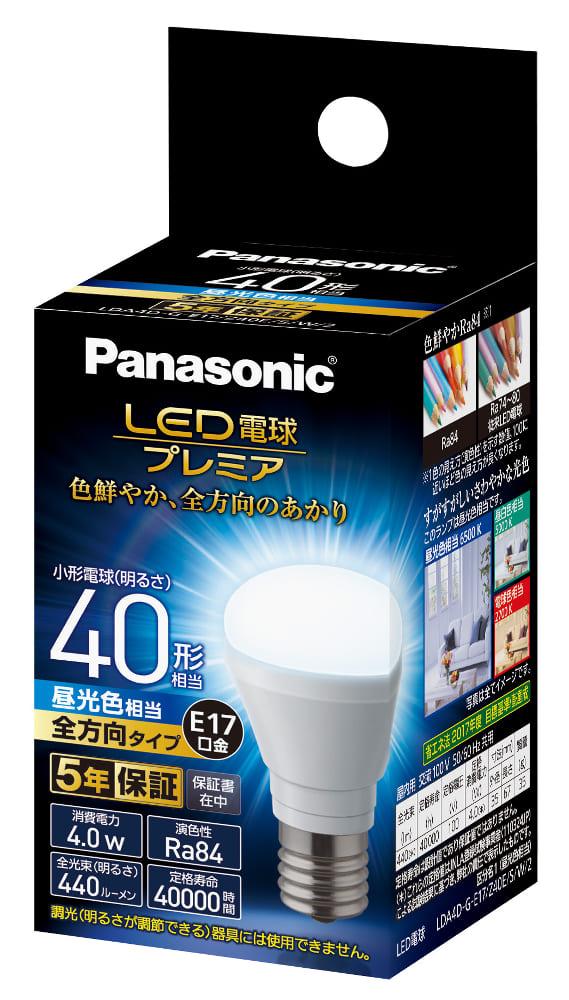 LED電球 全方向タイプ 【40形相当】【E17】 LDA4DGE17Z40ESW2:全方向でミニクリプトン電球サイズを実現し、寸法適合率を大幅アップ