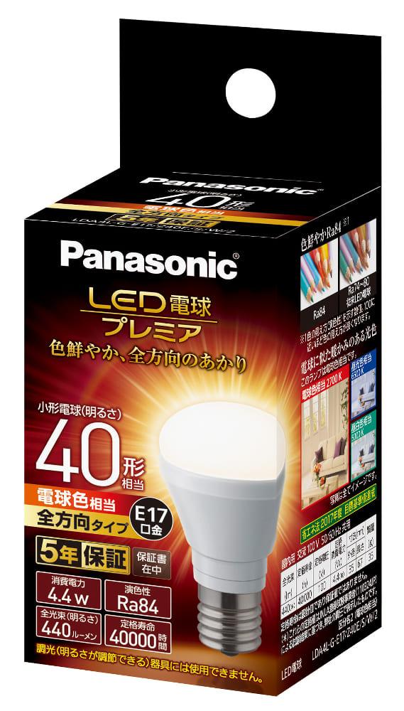 LED電球 全方向タイプ 【40形相当】【E17】 LDA4LGE17Z40ESW2:全方向でミニクリプトン電球サイズを実現し、寸法適合率を大幅アップ