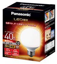 LED電球 ボール形タイプ 【40形相当】【E26】【直径7cm】 LDG4LG70W