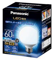 LED電球 ボール形タイプ 【60形相当】【E26】【直径7cm】 LDG6DG70W