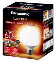 LED電球 ボール形タイプ 【60形相当】【E26】【直径7cm】 LDG6LG70W