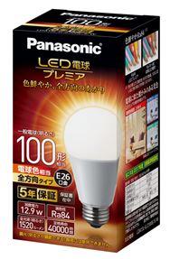 LED電球 全方向タイプ 【100形相当】【E26】 LDA13LGZ100ESW