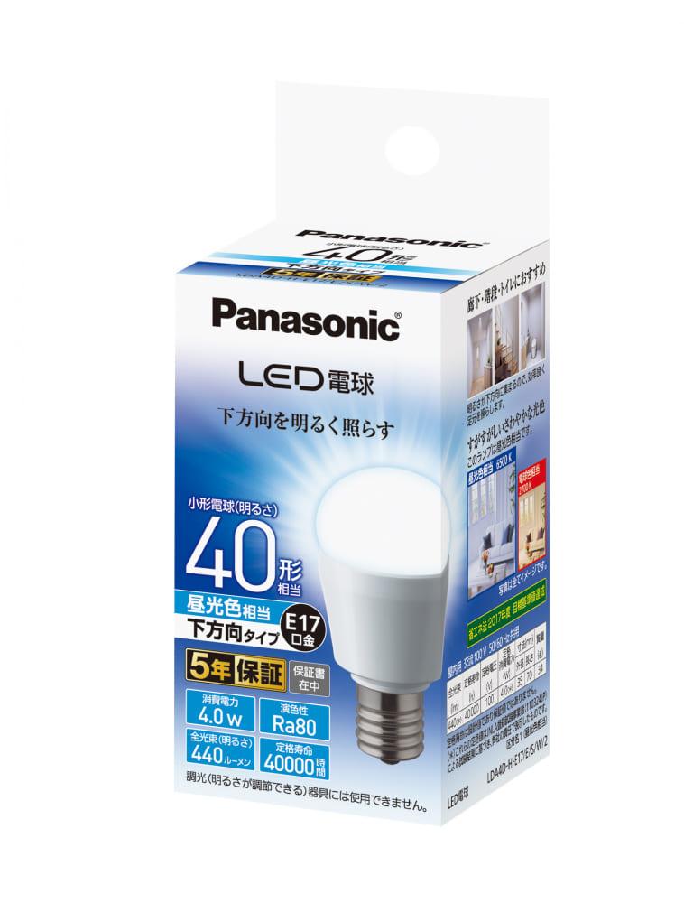 LED電球(直下) 【40W】【E17】 LDA4DHE17ESW2:ダウンライト・スポットライト・小型シーリング等におすすめ