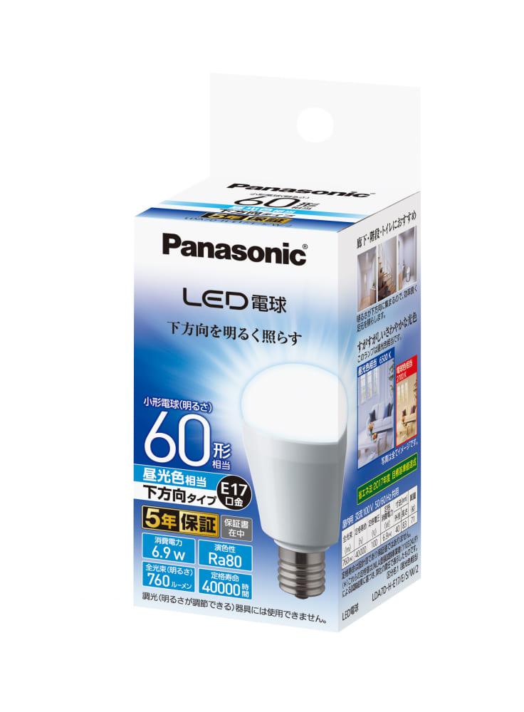 LED電球(直下) 【60W】【E17】 LDA7DHE17ESW2:ダウンライト・スポットライト・小型シーリング等におすすめ