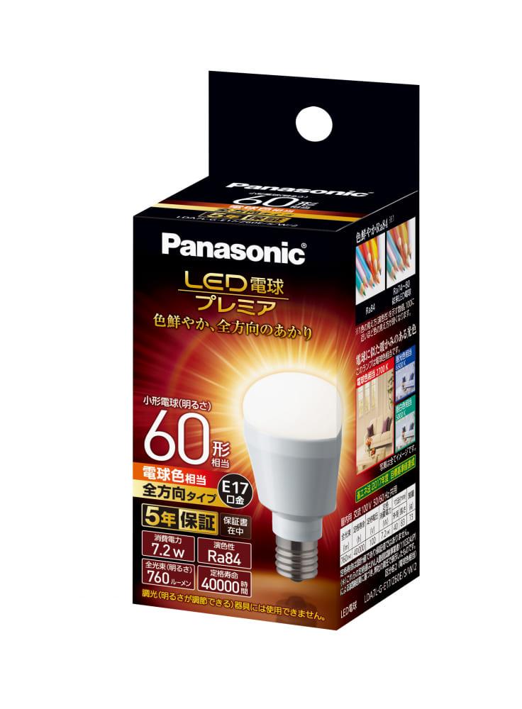 LED電球 全方向タイプ 【60W】【E17】 LDA7LGE17Z60ESW2:全方向を明るく照らす スタンド・シャンデリア・ペンダント等に
