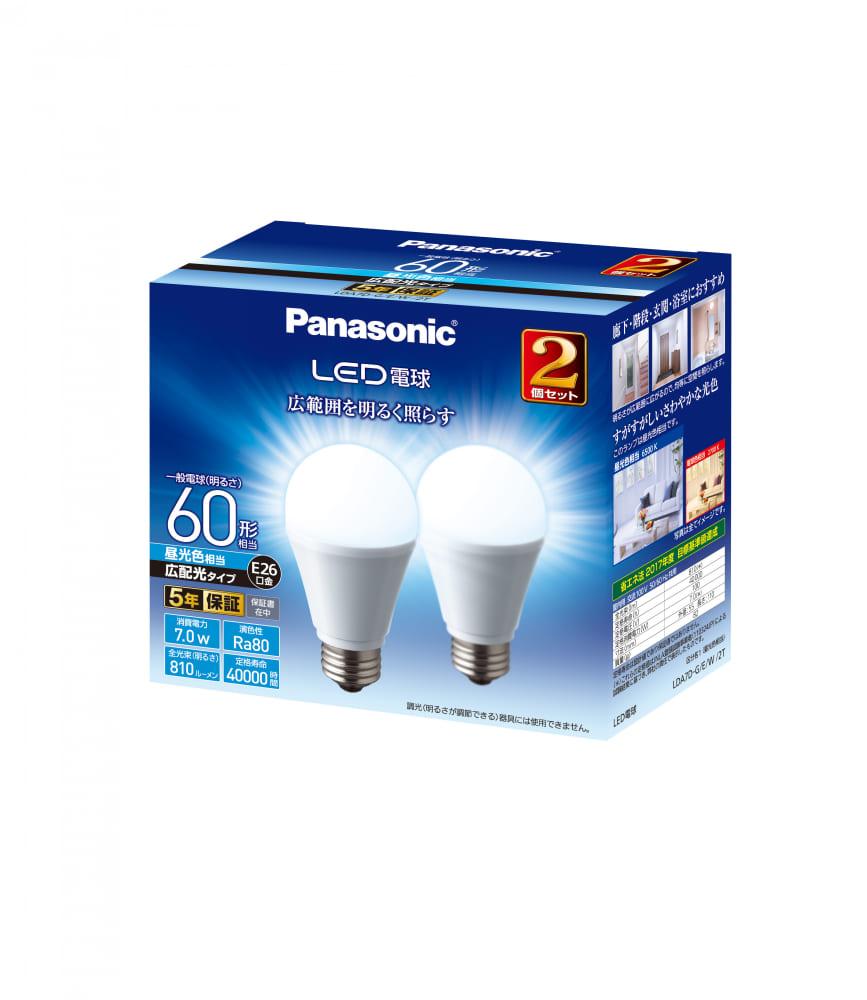 LED電球 広配光タイプ 2個パック 【60W】【E26】 LDA7DGEW2T:広範囲を明るく照らす スポットライト・シーリング・ブラケット等に