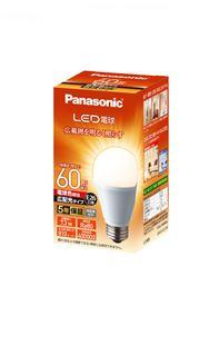 LED電球 広配光タイプ 【60W】【E26】 LDA7LGEW