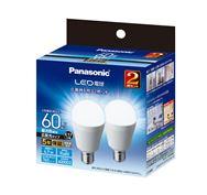 LED電球 広配光タイプ 2個パック 【60W】【E17】 LDA7DGE17ESW2T