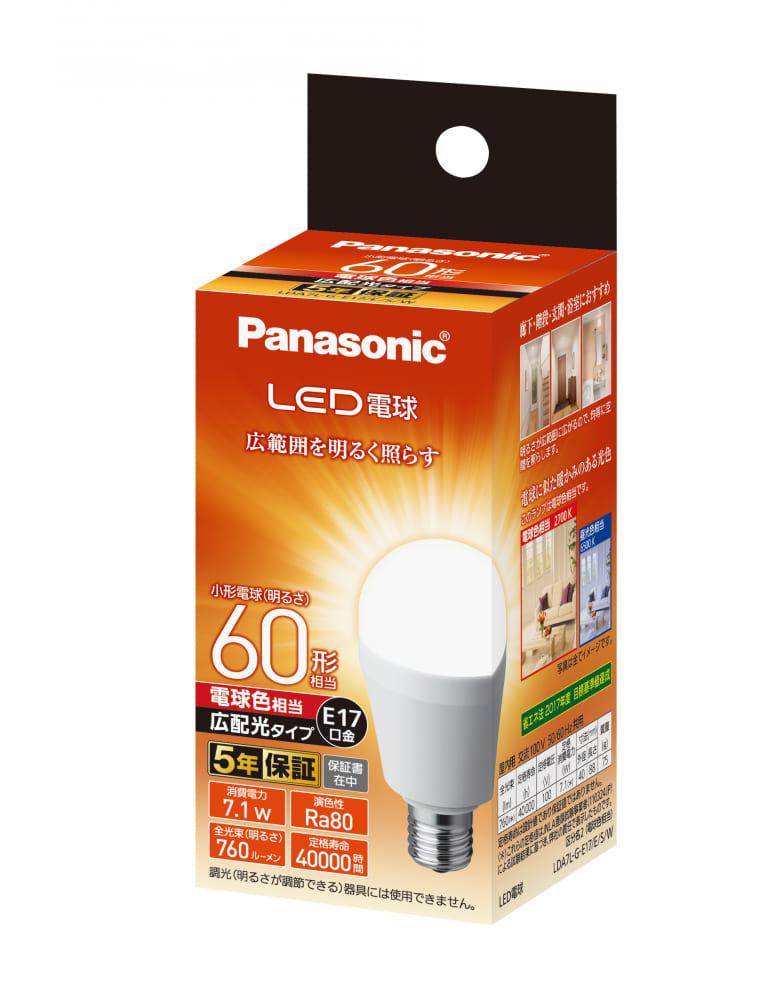 LED電球 広配光タイプ 【60W】【E17】 LDA7LGE17ESW:廊下・階段・玄関・浴室におすすめ