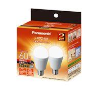 LED電球 広配光タイプ 2個パック 【60W】【E17】 LDA7LGE17ESW2T