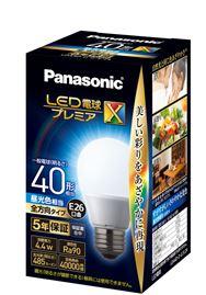 LED電球 全方向タイプ 【40W】【E26】 LDA4DDGSZ4