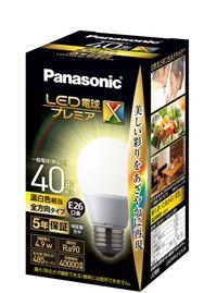 LED電球 全方向タイプ 【40W】【E26】 LDA5WWDGSZ4