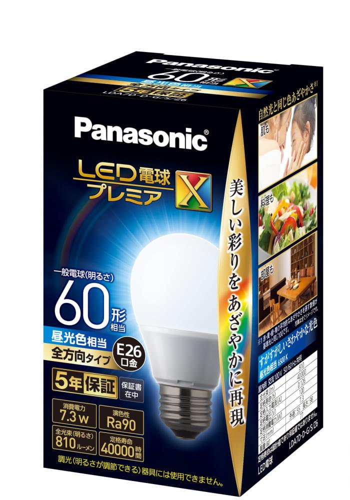 LED電球 全方向タイプ 【60W】【E26】 LDA7DDGSZ6:白熱電球に近い光の広がりで、全体を明るく照らします