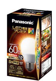 LED電球 全方向タイプ 【60W】【E26】 LDA7LDGSZ6