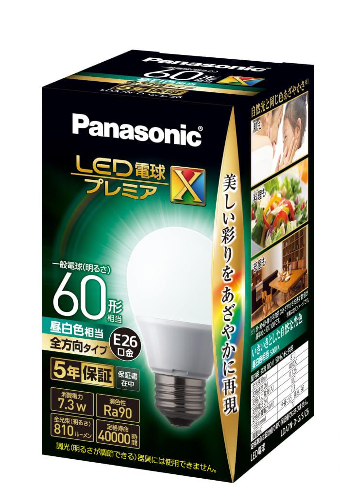 LED電球 全方向タイプ 【60W】【E26】 LDA7NDGSZ6:白熱電球に近い光の広がりで、全体を明るく照らします