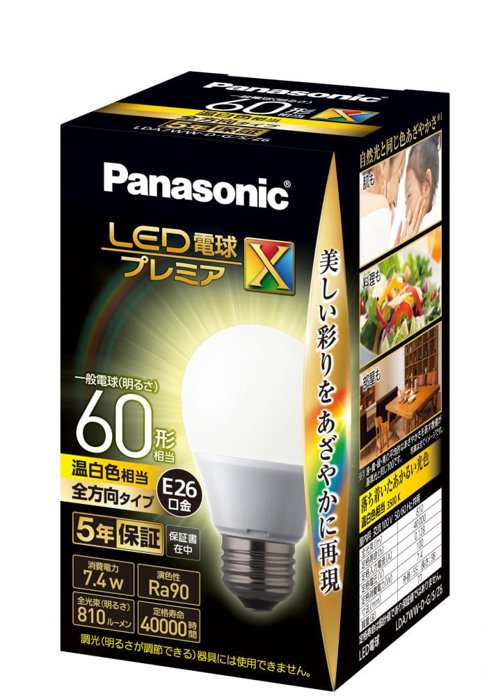 LED電球 全方向タイプ 【60W】【E26】 LDA7WWDGSZ6:白熱電球に近い光の広がりで、全体を明るく照らします