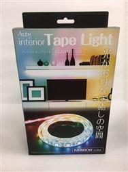 テープライトセット RGB 6123051