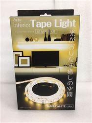 テープライトセット WW 6123071