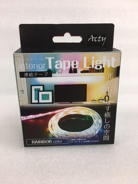 テープライト連結用 RGB 6123052:連結用の1mテープライト 最大3mまで延長可能です