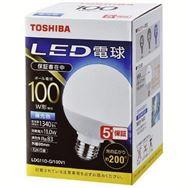 LED電球ボール型 【100W】【E26】 LDG11D−G/100