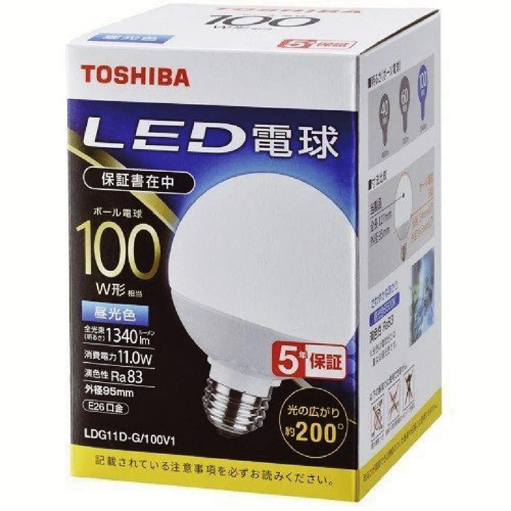 LED電球ボール型 【100W】【E26】 LDG11D−G/100:ペンダント器具にお勧め 広配光タイプ 光の広がり約200度