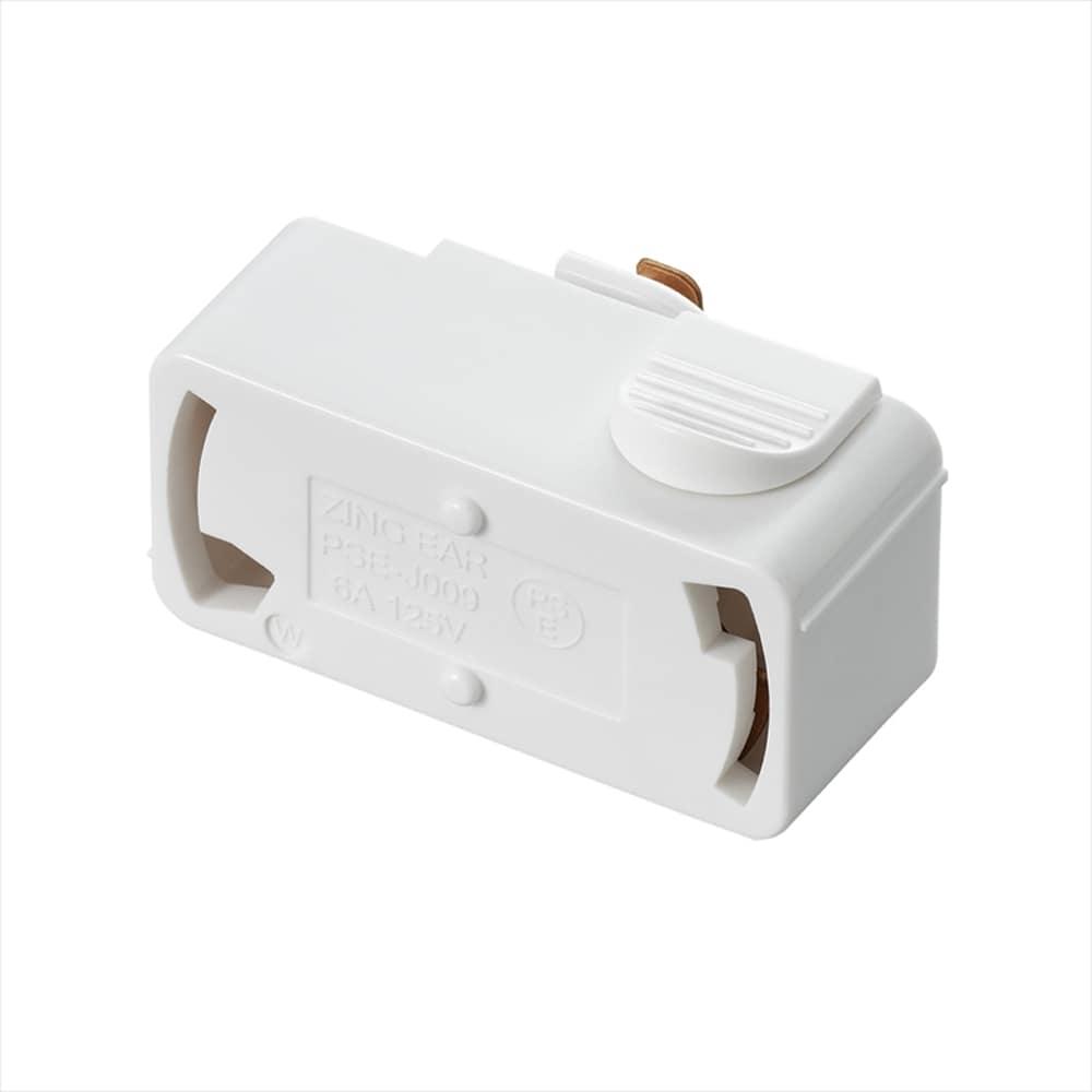 ライティングダクト用シーリングボディ SF7011WH:ライティングダクトからシーリングに転換できます