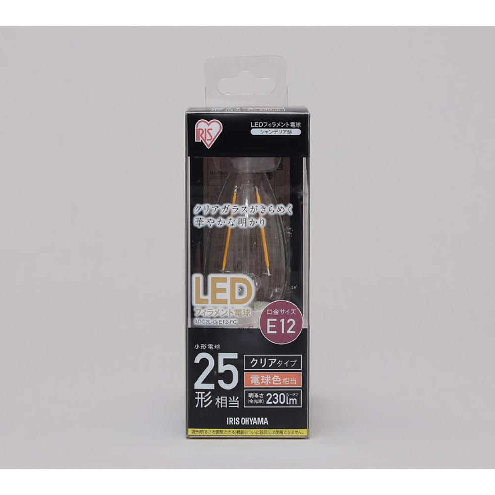 LEDフィラメント電球 小形電球色230 【25形】【E12】 LDC2L−G−E12−FC:白熱電球のように全方向に光が広がるLEDフィラメント電球