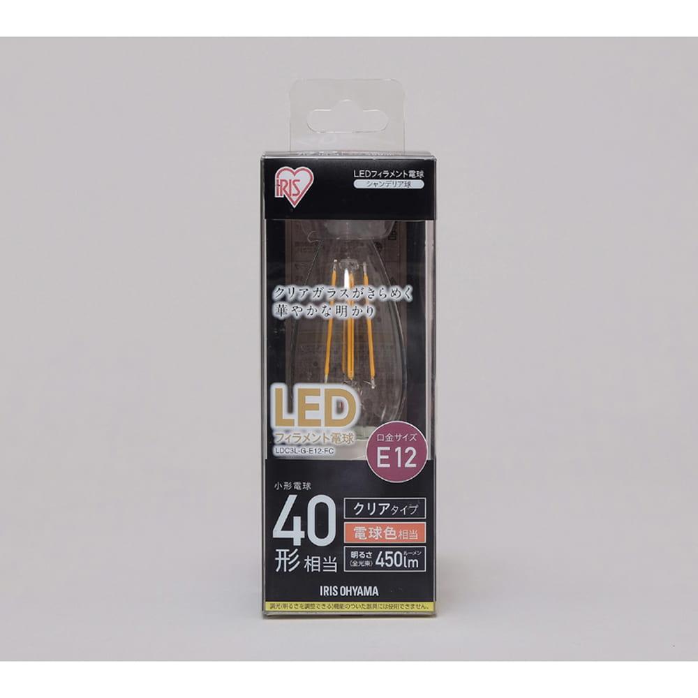 LEDフィラメント電球 小形電球色450 【40形】【E12】 LDC3L−G−E12−FC:白熱電球のように全方向に光が広がるLEDフィラメント電球