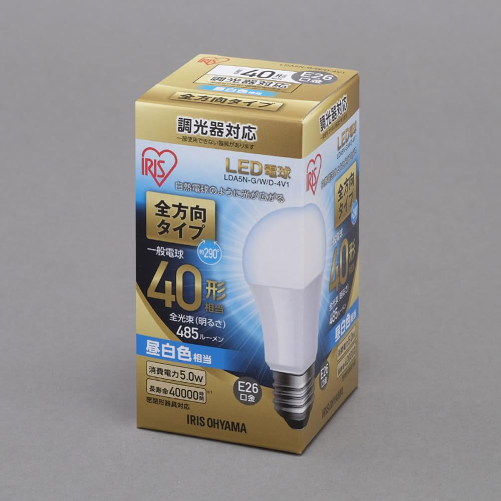 LED電球 E26調光全方向昼白色485 【40形相当】【E26】 LDA5N−G/W/D−4V1:2017年度省エネ法目標基準値達成のLED電球