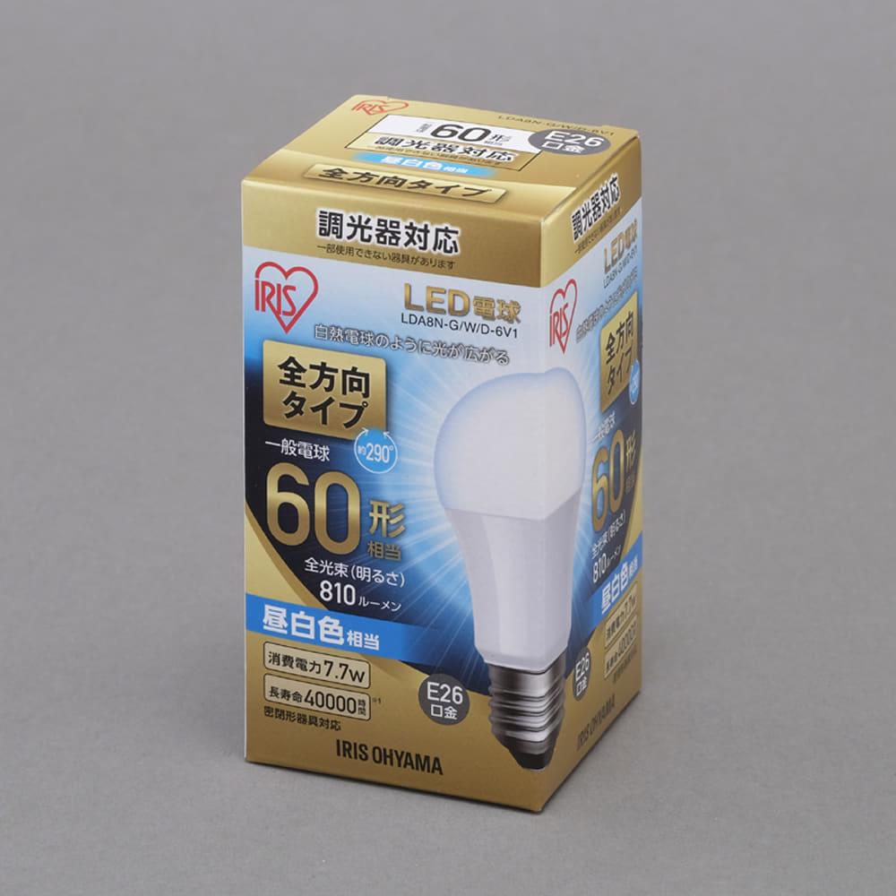 LED電球 E26調光全方向昼白色810 【60形相当】【E26】 LDA8N−G/W/D−6V1:2017年度省エネ法目標基準値達成のLED電球