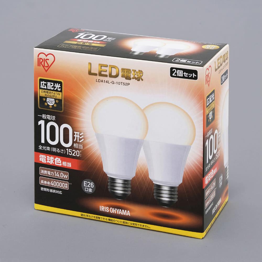 LED電球 E26広配光電球色1520l 【100形相当】【E26】 LDA14L−G−10T52P:2017年度省エネ法目標基準値達成のLED電球