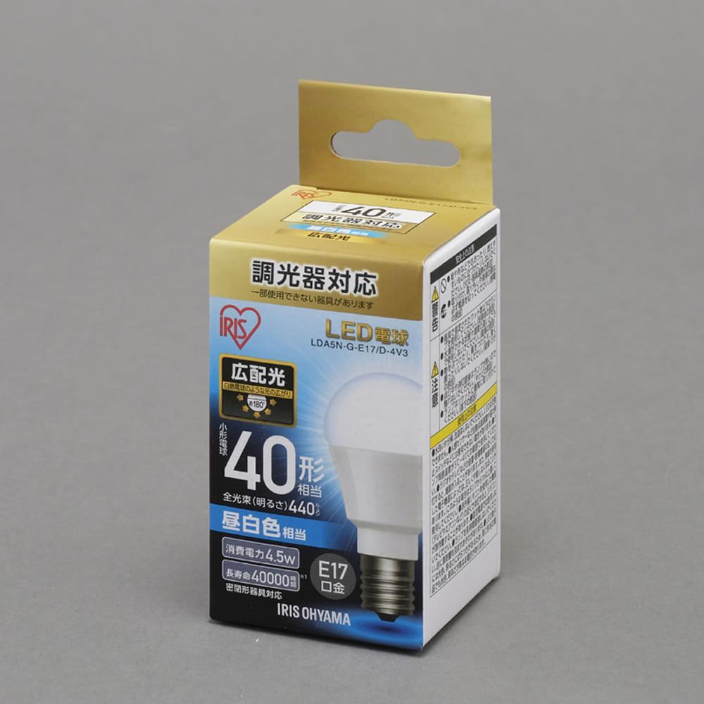 LED電球 E17調光広配光昼白色440 【40形相当】【E17】 LDA5N−G−E17/D−4V3:2017年度省エネ法目標基準値達成のLED電球