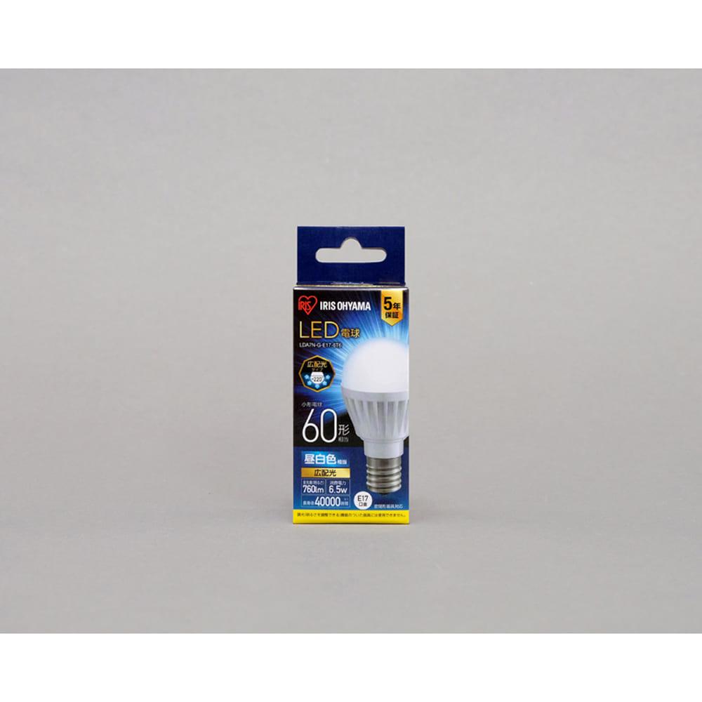 LED電球 【60形相当】【E17】 LDA7N−G−E17−6T6:白熱電球のように広範囲に明るい広配光タイプ