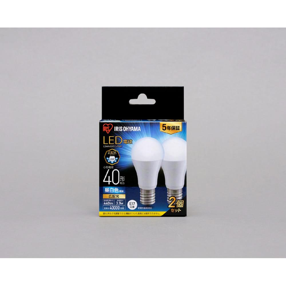 LED電球 2個パック 【40形相当】【E17】 LDA4N−G−E17−4T62P:白熱電球のように広範囲に明るい広配光タイプ