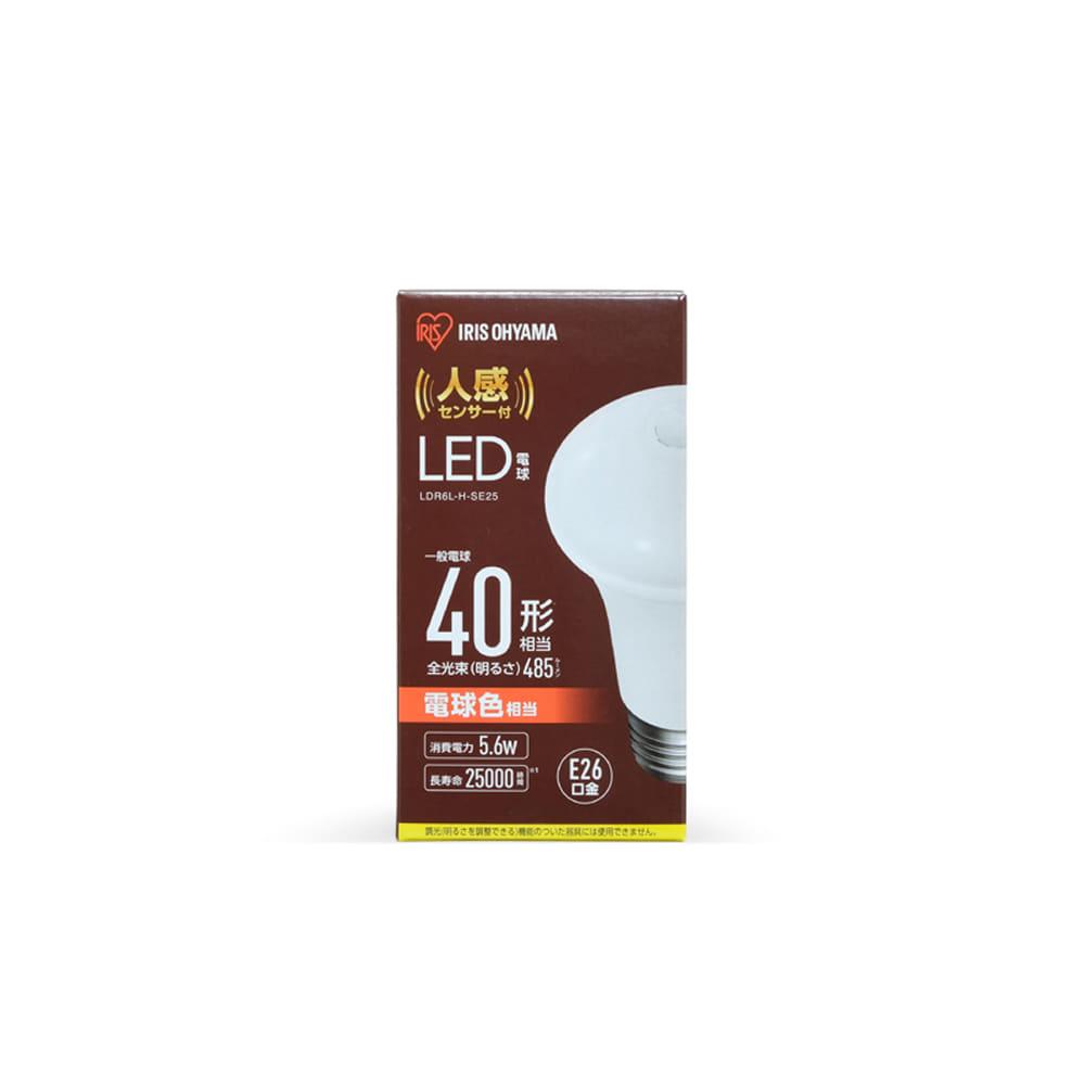 LED電球人感センサーE26 40形相当 【40W数】【口金サイズE26】 LDR6L−H−SE25:必要な時だけで点灯 いなくなったら消灯