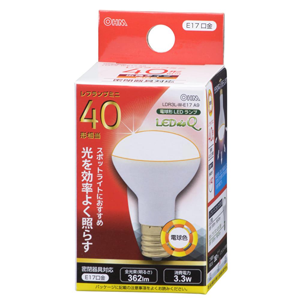 LEDミニレフ球 【40W形】【E17】 LDR3L−W−E17 A9:スポットライトなどに最適