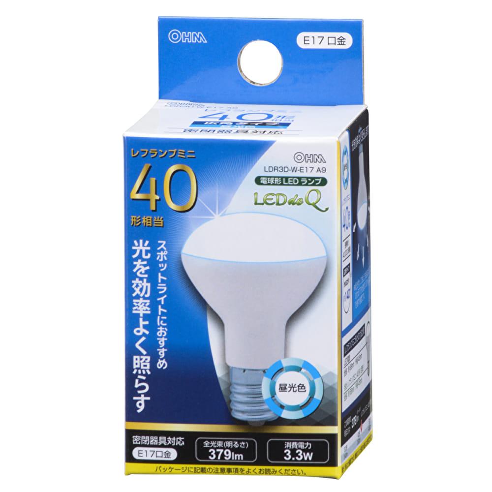 LEDミニレフ球 【40W形】【E17】 LDR3D−W−E17 A9:スポットライトなどに最適