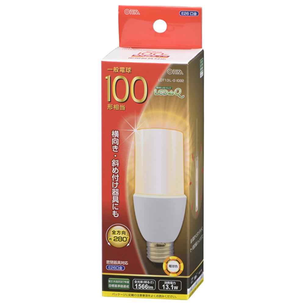 LED電球T型 【100W形】【E26】 LDT13L−G IG92:100W相当の明るさで、横向き、斜め付け器具にも対応