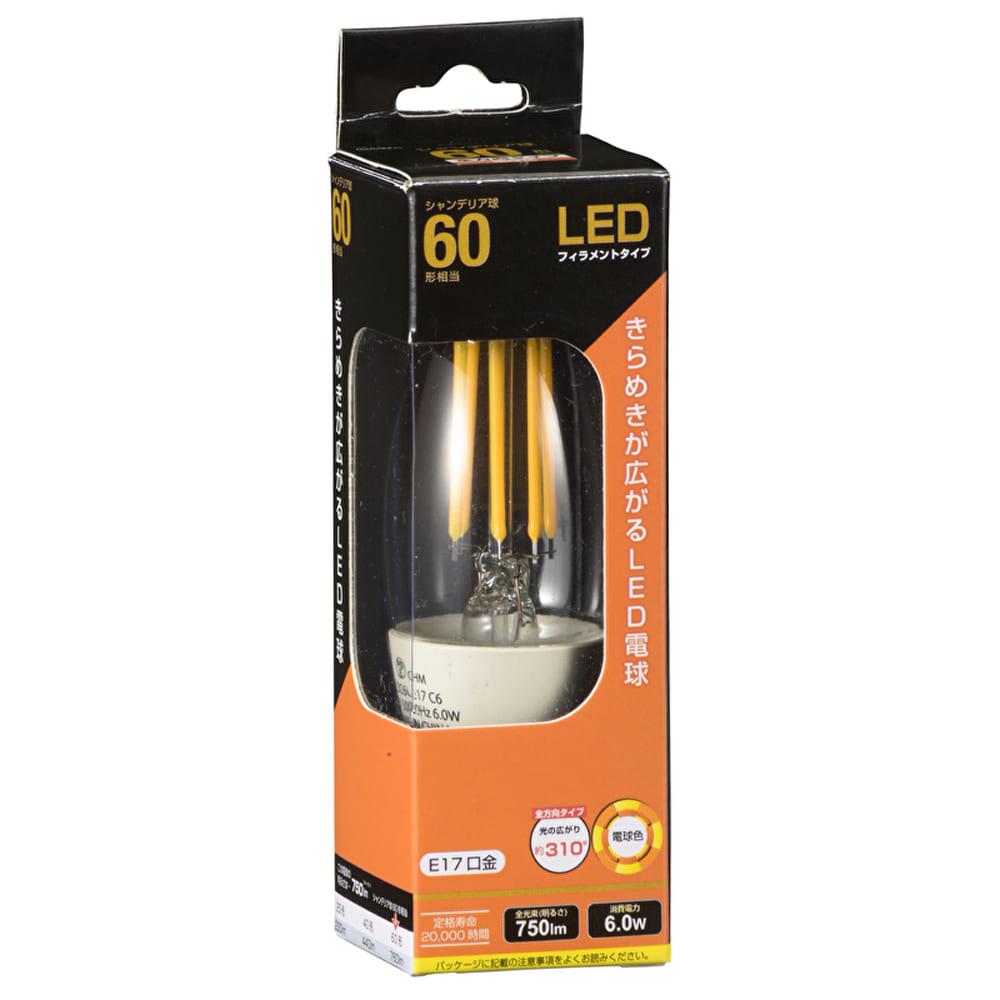 LEDシャンデリア球 【60W形】【E17】 LDC6L−E17 C6:白熱電球のような優しい光