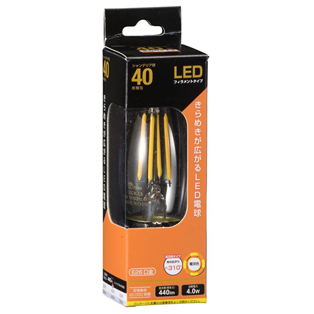 LEDシャンデリア球 【40W形】【E26】 LDC4L C6:白熱電球のような優しい光