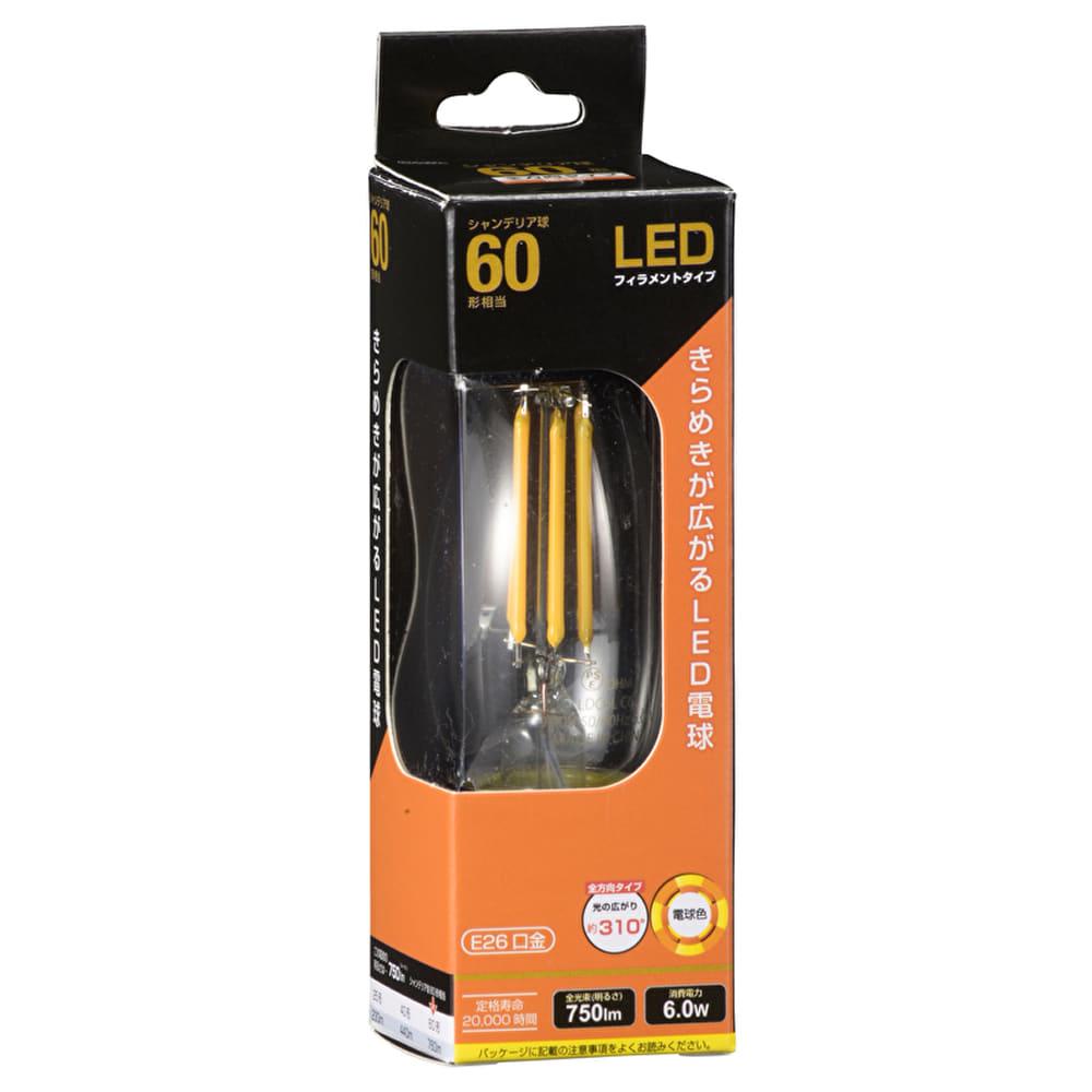 LEDシャンデリア球 【60W形】【E26】 LDC6L C6:白熱電球のような優しい光